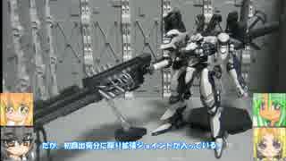 ウイニングガンダム SDBBG オーバードウェポン ゆっくりプラモ動画