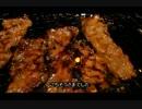 アメリカの食卓 402 里田まいも一人焼肉したアメリカ牛角を食す!