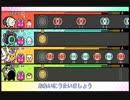 【太鼓の達人WiiU2】もりのくまさん裏 クワトロプレイ