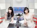 佐倉と内田のガンガンGAちゃんねる 第9回(2014年12月11日配信)
