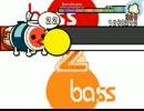 【太鼓さん次郎】 bass 2 bass  【創作譜