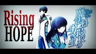 【魔法科高校の劣等生OP】Rising Hope 歌ってみた...黄澄