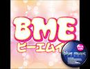 『アイドル学園』(BME松岡美羽編)/BME