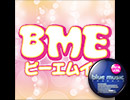 『アイドル学園』(BME田中絵里花編)/BME