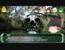 【ソードワールドRPG】地味ぃに進む旧ソードワールド4-2