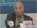 【西部邁】平成26年を振り返って[桜H26/12/11]