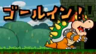 【実況】 ノーダメでクリアするペーパーマリオRPG part32