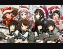 【艦これ】吹雪型・クリスマス限定母港 追加ボイス集 (12/12アップデート)