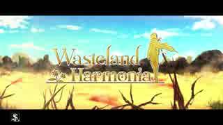 【結月ゆかり】Wasteland Harmonia【オリ