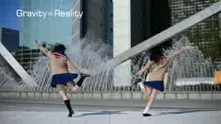 【本気JK】Gravity=Reality【踊ってみた】