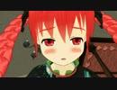 【東方MMD】お燐が可愛すぎて夜も眠れない thumbnail