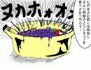 【東方】いいから!地下猫 第19話【手書き】