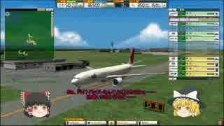 【ゆっくり実況】 ゆっくりが航空管制官になるようです Part27(後編)