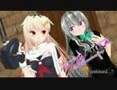 【ゆっくりTRPG】ゆっかりダブルクロス3rd:第01-2話