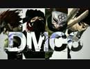 【MMD-DMC6】N1ggas1nPar1s【MMD戦国BASAR