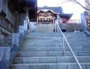 スタミナの無いおっさんが武蔵御嶽神社の長い石段を登ってみた結果・・