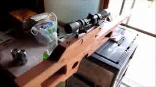 ライフル型スリングショットで50m射撃やってみた