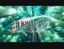 【EXPERT実況】にわかボウケンシャーが行く 新・世界樹の迷宮2【第1話】