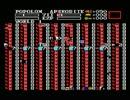 【イルーム音楽】MSX 魔城伝説II ガリウスの迷宮をバグらせてみた その2