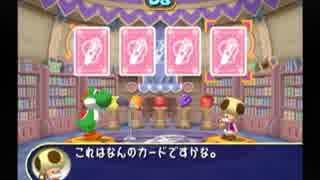 【実況】 歴代マリオパーティ祭り part32
