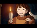 山賊の娘ローニャ 第12話「地下室の口笛」