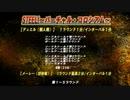 STEEL!第一回リーグマッチ ドラコーネズVSサングリエpart 1
