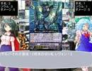 【カードファイト!!】東方盟友鉄 第2話(後編)【ヴァンガード】