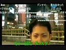 渋谷でアイスバケツチャレンジします