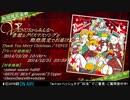 BEMANI生放送(仮)第64回 - Power Of Nature来週発売!大地を揺るがす新情報が!? thumbnail