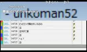 【ch】うんこちゃん『雑談』5/5