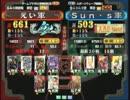 三国志大戦3 頂上対決 2014/12/18 えい軍VS Sun・s軍