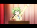 ガールフレンド(仮) 第10話「プリンセス&プライド」