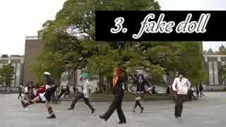 【#2】2014秋 GOD団 in 京都大学NFクスノキ「踊ってみた!!!!!!(C.2.B project主催)」 thumbnail
