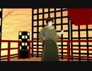 【MMDヘタリア】ハイファイ島国 thumbnail