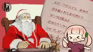 【GUMI】サンタのていねんたいしょく【Yahoo!知恵袋映像化】
