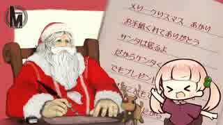 【NNI】サンタのていねんたいしょく【Yahoo!知恵袋映像化】