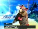 アイドルマスター 春香コミュ +Bear's expression その2