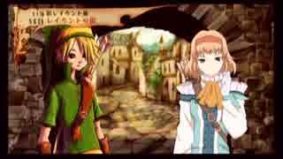 ヴィーナス&ブレーブス テイルズイベ集【PSP版】2