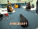 第1話 旅立ち編_3 ミュージシャン村上翔一の「世界一周」人生...