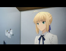 TVアニメ「Fate/stay night [Unlimited Blade Works]」#11 来訪者は軽やかに