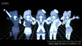 謎のアイドルグループ「Dream 4 You」名曲カバー『ココロ』
