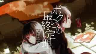 """【1/7発売】いかさん 1stアルバム """""""