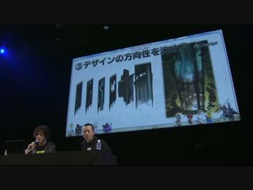 FF14ファンフェス 開会宣言