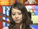 堀潤のウソは許さん 第55回 12/20放送