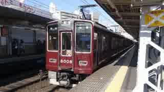 電車でD  検証動画1‐6  阪急使いの電車舞 Dパート(ゆっくり)【終】