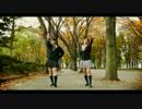【雛姫】 ロマンちっくブレイカー 踊っ