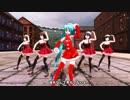 【MMD】サンタコスあぴミク&金剛4姉妹「Stocking Filler」