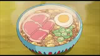 アニメの食事シーン いろいろ 其の参