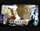 【MMD-DMC6】GLIDE★合作【APヘタリアMMD】
