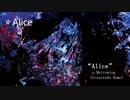 【冬コミ】Alice - Metrowing 100秒クロスフェード デモ【C87】